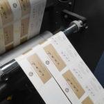 stampa etichette pinot nero ros